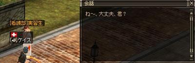 1ran20050915[2133]000.jpg